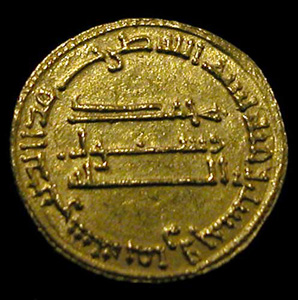 Islamic Gold Dinar of the Abbasid Dynasty
