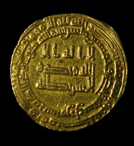 Abbasid Gold Dinar Minted Under alMu'taz billah