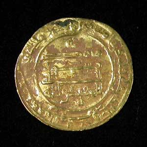Abbasid Gold Dinar Minted Under Al-Muqtadir