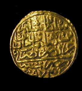 Ottoman Gold Sultani Minted Under Selim II