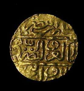 Ottoman Gold Sultani Minted Under Murad III