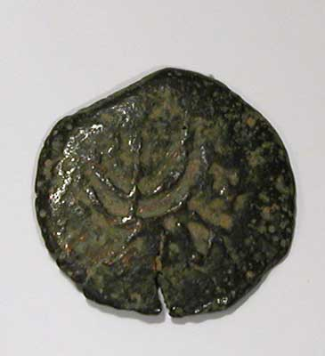 Jewish Bronze Coin of King Mattathias Antigonus