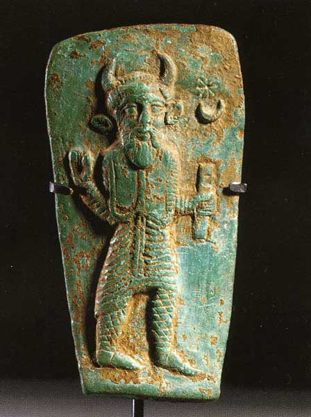 Achaemenid Bronze Plaque