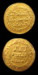 Umayyad Gold Dinar Minted Under Suleiman