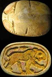 Egyptian Scarab