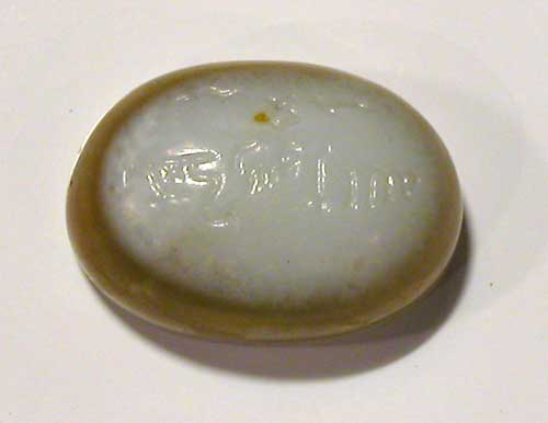 Oval Intaglio with Islamic Inscription