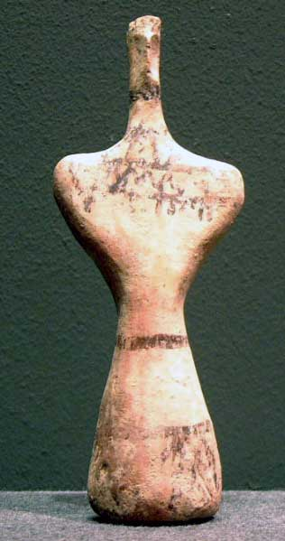 Indus Valley Terracotta Figurine of a Fertility Goddess