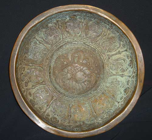 Byzantine Brass Offering Bowl