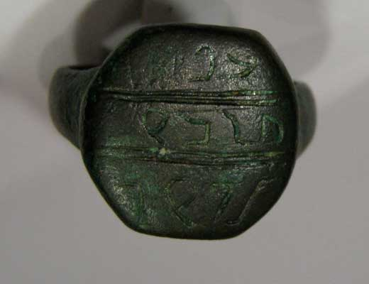 Talmudic Incised Bronze Ring