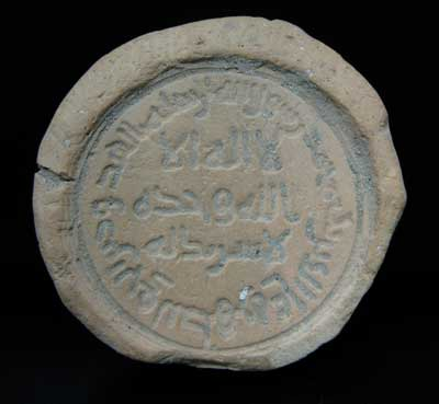 Islamic Clay Coin Mould