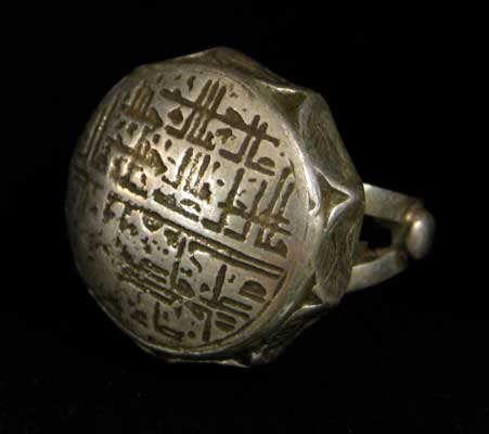 Mughal Silver Ring with Arabic Inscription