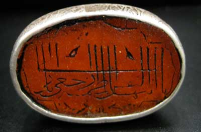 Inscribed Carnelian Seal Set in Silver Ring