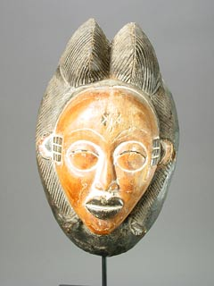 Punu Wooden Okuyi Face Mask