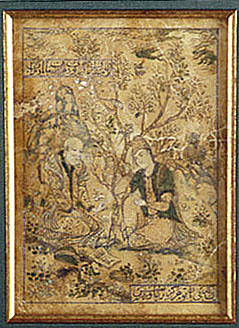 Persian Miniature Painting On Parchment