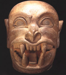 Jaguar Man Head