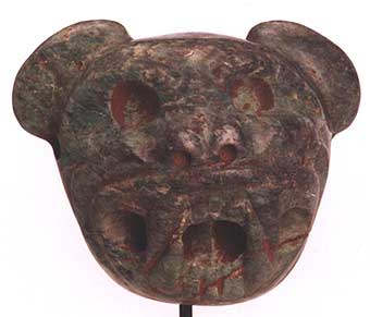 Olmec Stone Pendant of a Jaguar's Head