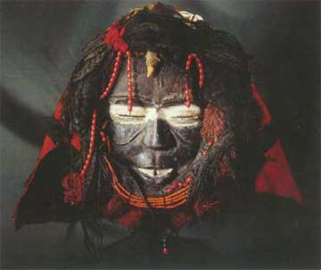 Dan Deangle Mask With Beads And Cloth Decorations