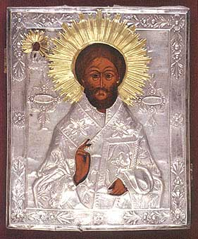 Icon Depicting a Saint