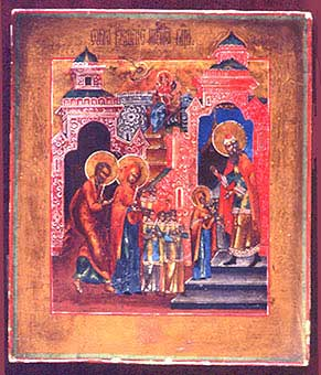 The Presentation of the Virgin