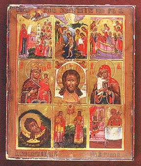 Nine-Part Icon