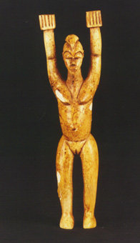 Lobi Ivory Bateba Sculpture of a Standing Woman