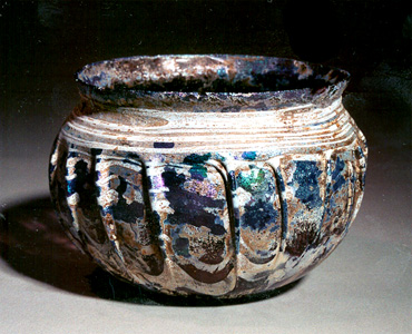 Roman Purple-Colored Glass Ribbed Bowl with White Trail Decoration