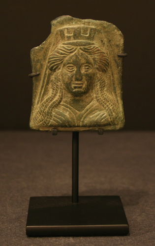 Greco-Roman Bronze Votive Plaque of the Goddess Tyche