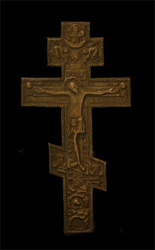 Russian Brass Cross