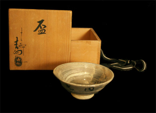 Japanese Glazed Bowl