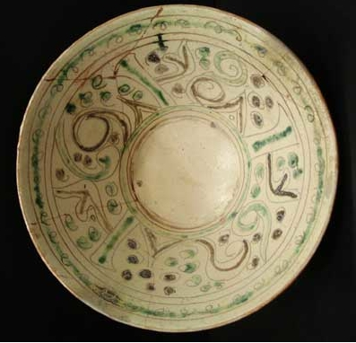Bamiyan Glazed Pottery Bowl