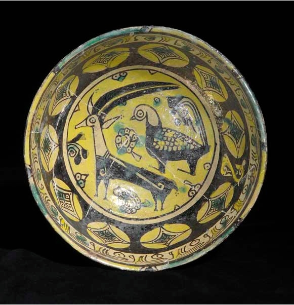 Nishapur 'Buffware' Bowl