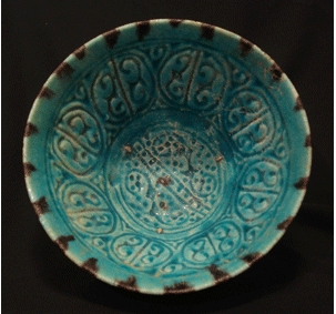 Bamiyan Glazed Bowl