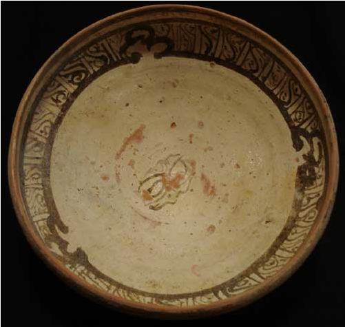 Slip Painted Bowl with Inscription