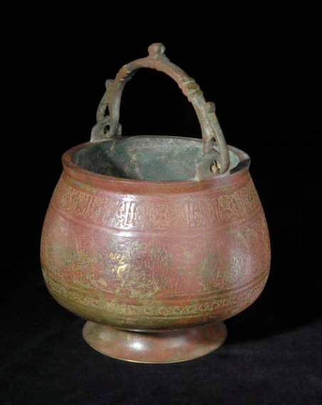 Seljuk Copper Alloy Bucket