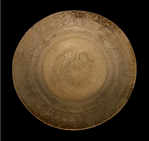 Lustre-Painted  Bowl