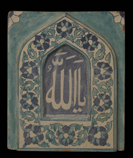 Blue-Glazed Islamic Tile