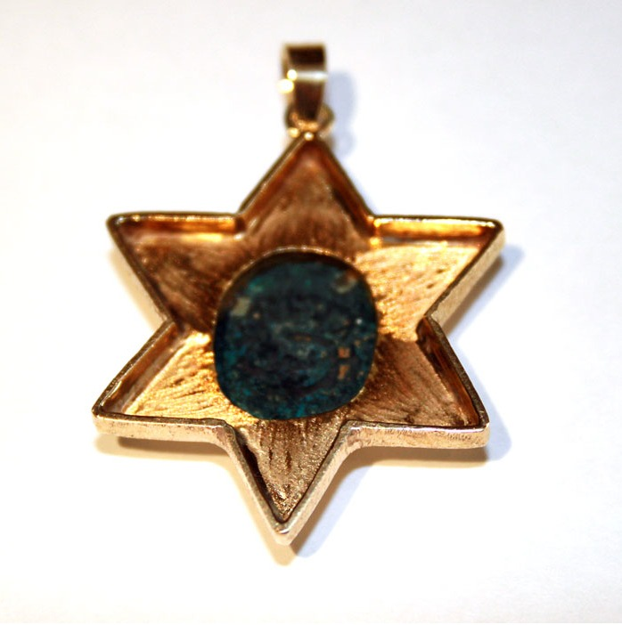 Gold Pendant Featuring a Bronze Coin of King Herod