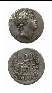 Silver Tetradrachm of King Antiochos VII