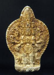 Tibetan Agate Pendant Depicting Avalokitesvara