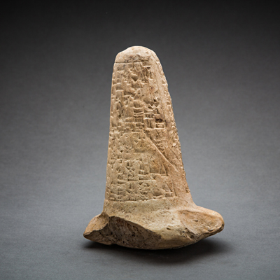 Neo-Sumerian Terracotta Foundation Cone-Nail with Cuneiform Inscription