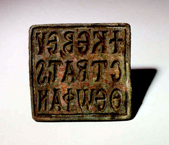 Byzantine Bronze Square-Shaped Bread Stamp
