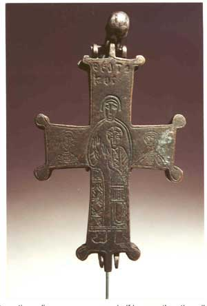 Two Halves of Byzantine Reliquary Crosses