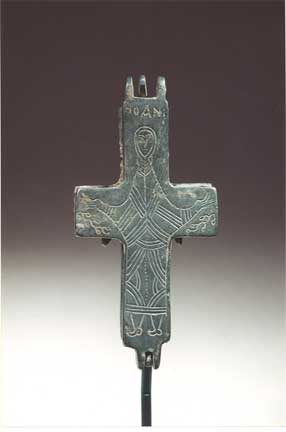 Byzantine Silvered Bronze Reliquary Cross with St. John