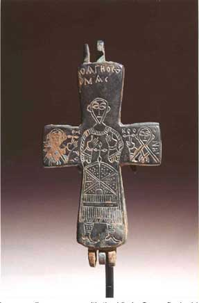 Byzantine Silvered Bronze Reliquary Cross with the Virgin Orans Flanked by Archangels