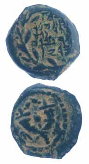 Maccabean Bronze Coin of King Yehohanan Hyrcanus