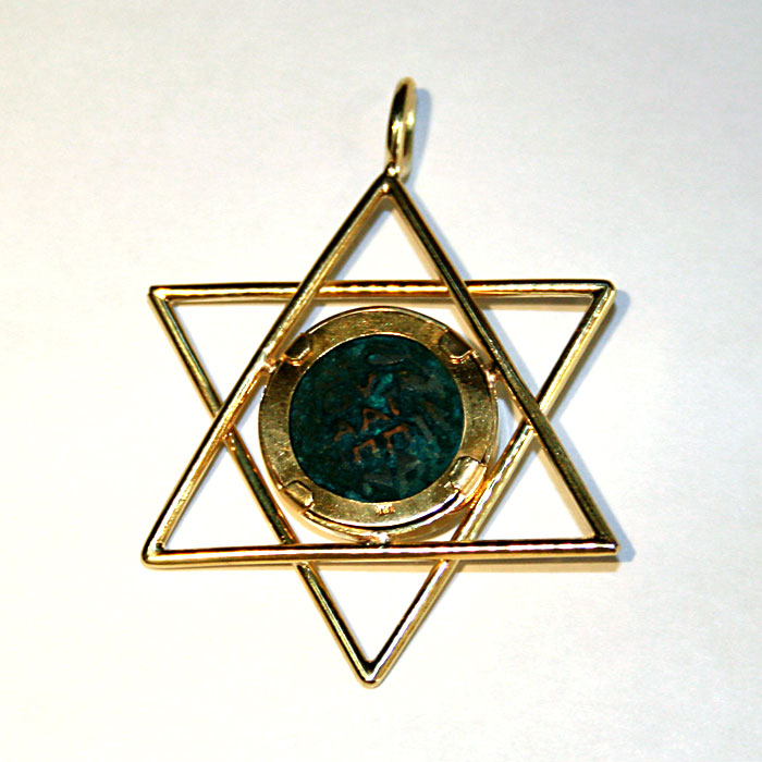 Gold Pendant in the Form of the Star of David Featuring a Bronze Coin of Antonius Felix