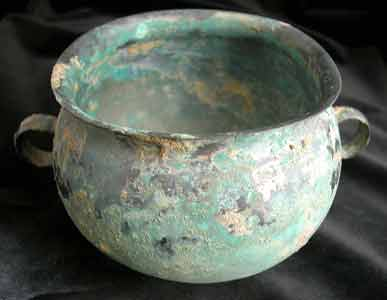 Han Dynasty Bronze Bowl