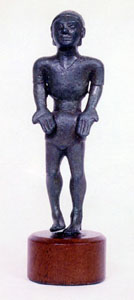 Iberian Bronze Votive Sculpture