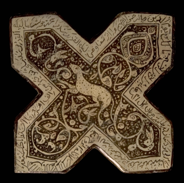 Glazed Kashan Tile