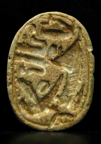 Egyptian  Steatite Scarab